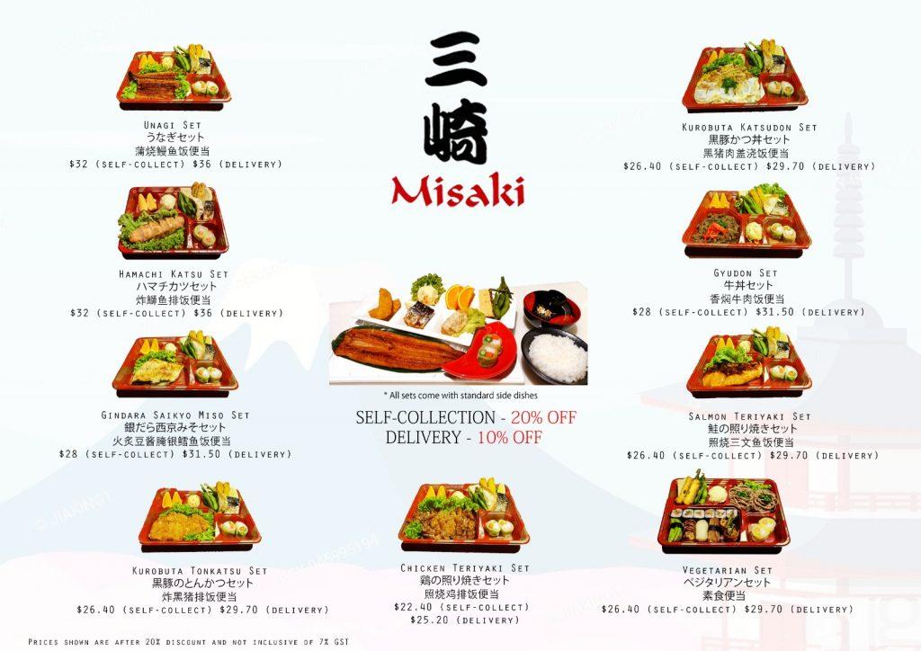 Misaki bento promotion pictures